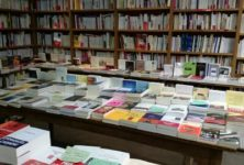 Casse dans une librairie juive à Villeurbanne
