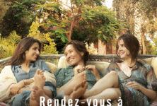 [Critique] « Rendez-vous à Atlit » Géraldine Nakache dans un film chaleureux et onirique sur la famille et l'identité israélienne
