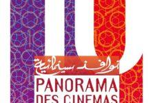 Gagnez vos places pour le Panorama des Cinémas du Maghreb et du Moyen-Orient