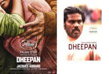 [Critique] « Dheepan » Jacques Audiard prend des risques dans un nouveau film ambitieux qui n'égale pas ses derniers chefs-d'oeuvre.