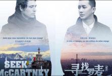 La censure chinoise autorise un film narrant l'histoire d'Amour de deux hommes
