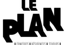 Gagnez 2×2 places pour le 1er anniversaire du Plan Ris-Orangis le 25 septembre