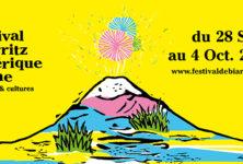 [Festival Biarritz Amérique latine]»Le ciel du Centaure», beau film bizarre et doux de Hugo Santiago