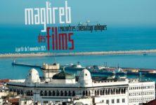 Le Maghreb des Films ne se tiendra pas à l'IMA