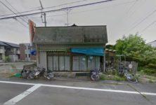Fukushima sous l'oeil de Google Street View