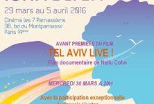 [Interview] Charles Zrihen sur la programmation du 16e festival du film israélien de Paris