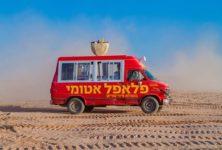 [Critique] «Atomic Falafel» : adolescent et jouissif au 16e festival du film israélien