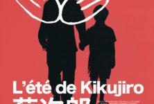 Gagnez 5×2 places pour aller voir « L'été de Kikujiro » de Takeshi Kitano ou gagnez 5 affiches du film.