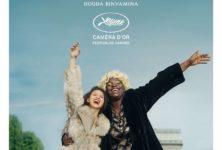 [Critique] du film « Divines » banlieue féminine, impétueuse, romanesque et lyrique