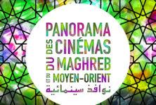 Gagnez 5×2 places pour SONAR de Jean-Philippe Martin / Festival Panorama des Cinémas du Maghreb et du Moyen-Orient