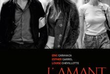 «L'amant d'un jour» Garrel filme la tendre confiance entre une fille et son père [Cannes 2017, Quinzaine]