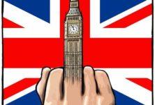Attentat à Londres: le monde de la culture réagit