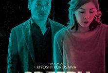 [Critique] «Creepy», le nouveau thriller crispant de Kiyoshi Kurosawa
