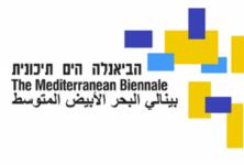 Des artistes boycottent la Biennale de la Méditerranée en Israël