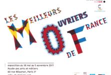« Les Meilleurs Ouvriers de France » au musée des arts et métiers, une exposition passionnée et passionnante !