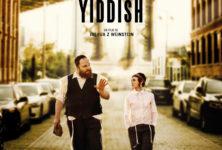 Deauville Jour 5 «Brooklyn Yiddish» très beau portrait d'un père à l'essai
