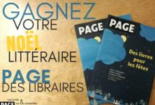 Gagnez 5×1 exemplaire du numéro des fêtes de la revue PAGE des libraires