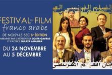 Le Festival du film franco-arabe: notre sélection de films!