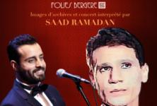 Concert hommage à Abdel Halim Hafez: sur les traces du rossignol égyptien