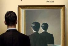 « Ce qu'est l'homme » de David Szalay : Crises existentielles européennes