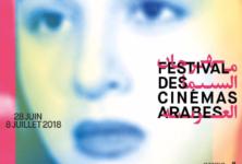 Festival des cinémas arabes : le palmarès enfin dévoilé !
