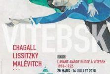 Derniers jours : cinq expositions à voir d'urgence à Paris en juillet