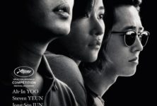 L'agenda cinéma de la semaine du 29 août