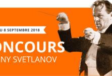 4e Concours international de chefs d'orchestre Evgeny Svetlanov: Première épreuve