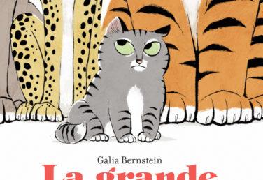 La grande famille, l'album vraiment trop mignon de Galia Bernstein