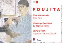 Gagnez 5 x 2 entrées pour l'exposition Foujita