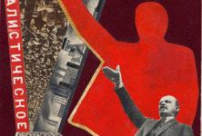L'Exposition ROUGE au Grand Palais: un voyage monochromatique au pays des Soviets