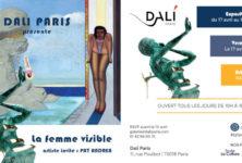 Gagnez 2 x 2 places pour la soirée Culture Secrets à Dali Paris