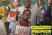 Gagnez 5×2 places pour le film «PREMIER DE LA CLASSE»