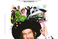La sélection cinéma du 10 juillet 2019