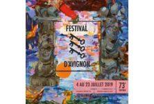 La playlist du 73e Festival d'Avignon