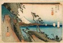 Voyage sur les routes du Japon