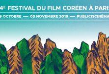 «Exit» : un truculent film pour l'ouverture du Festival du Film Coréen à Paris !