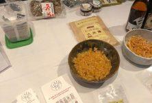 Taste of Japan vous ouvre les cuisines des grands chefs japonais