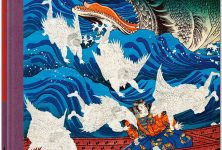 « Japanese woodblock prints », 250 ans d'estampes japonaises