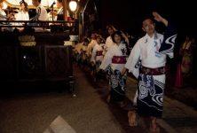 Le Gujô Odori, danser pour se relier au monde