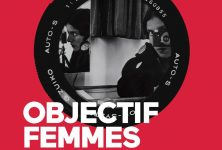 Le 8 mars 2020, Fotofever projette à Beauregard le documentaire «Objectif femmes»