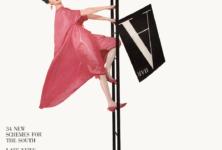 Harper's Bazaar au MAD : La fascinante histoire du premier magazine de mode