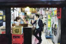 Avec Florent Chavouet, un voyage entre haïkus et sake