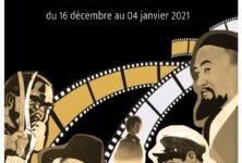 L'agenda du week-end de Noël 2020