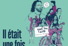 Chirine El Messiri: «Les révolutions arabes ont façonné la manière dont nous manifestons aujourd'hui.»