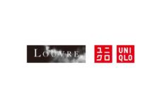 Deux univers se rencontrent : Uniqlo en collaboration avec le Louvre
