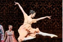 Sae Eun Park, nommée Danseuse Étoile de l'Opéra national de Paris.