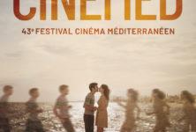 Cinemed 2021 : Antigone d'or au très réussi Hive