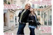 MUM, le premier magazine féminin mère-fille en kiosques le 12 mai
